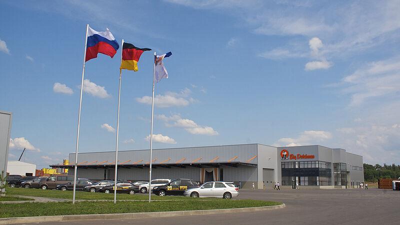 Centro de logística Kaluga, Rusia